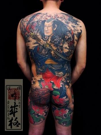 shige tattoo. Tattoo Studio - Shige
