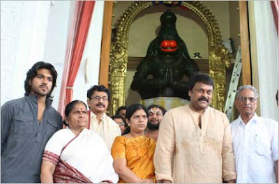 actor chiranjivi and his family worshipping hanuman