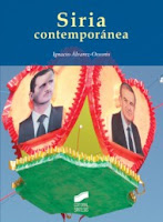 SIRIA CONTEMPORNEA