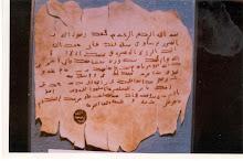 Surat Rasulullah S.a.w.