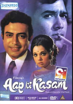 Aap Ki Kasam Songs Free Download