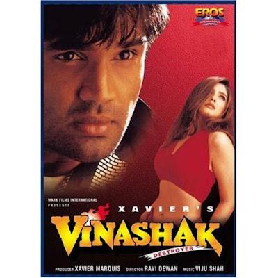 Vinashak (1998)