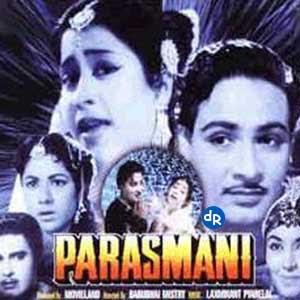 Parasmani (1963) SL YT - Gitanjali, Mahipal, Nalini Chonkar.