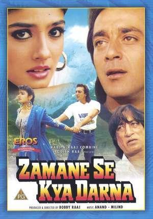 Zamane Se Kya Darna (1994) - Sanjay Dutt, Raveena Tandon, Alok Nath, Gulshan Grover, Johnny Lever, Raza Murad, Shakti Kapoor, Reema Lagoo, Sudhir