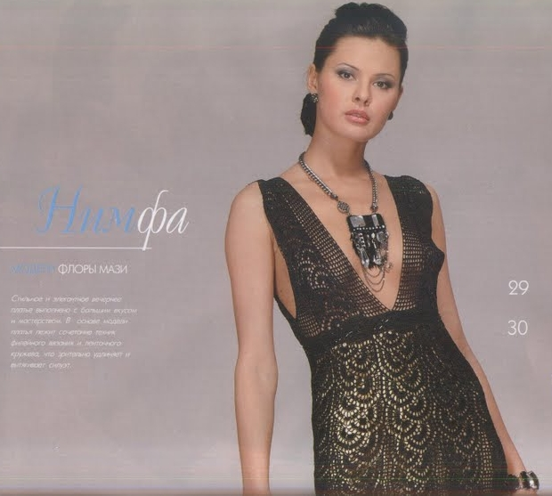 Вязаные платья на все случаи жизни