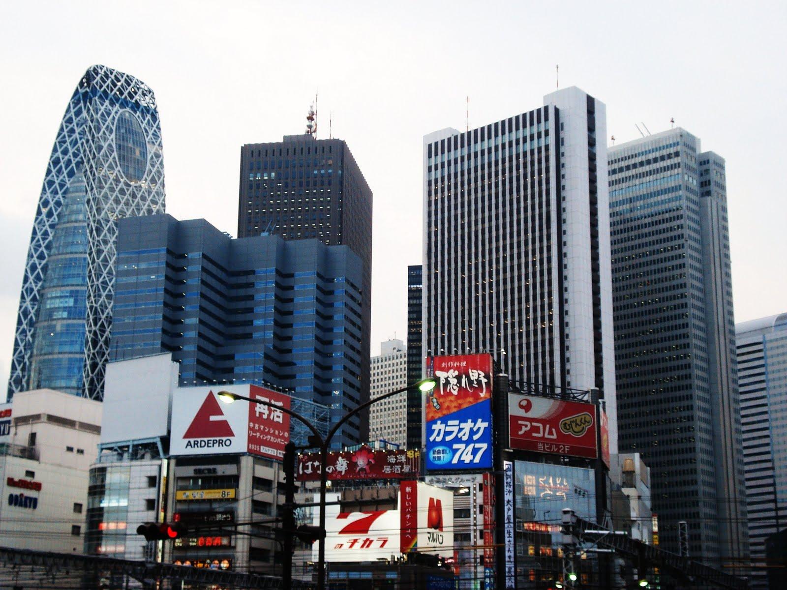Carina pelosi tokyo buildings for Architecture tokyo