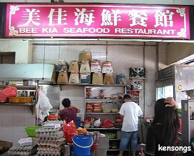 Best Rated Seafood Restaurants In Jacksonville Fl