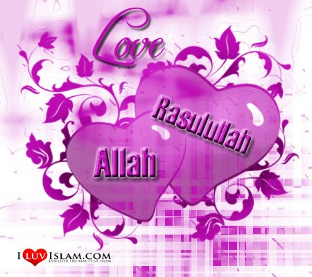 Group Of I Love Allah And Prophet Muhammad Wallpaper