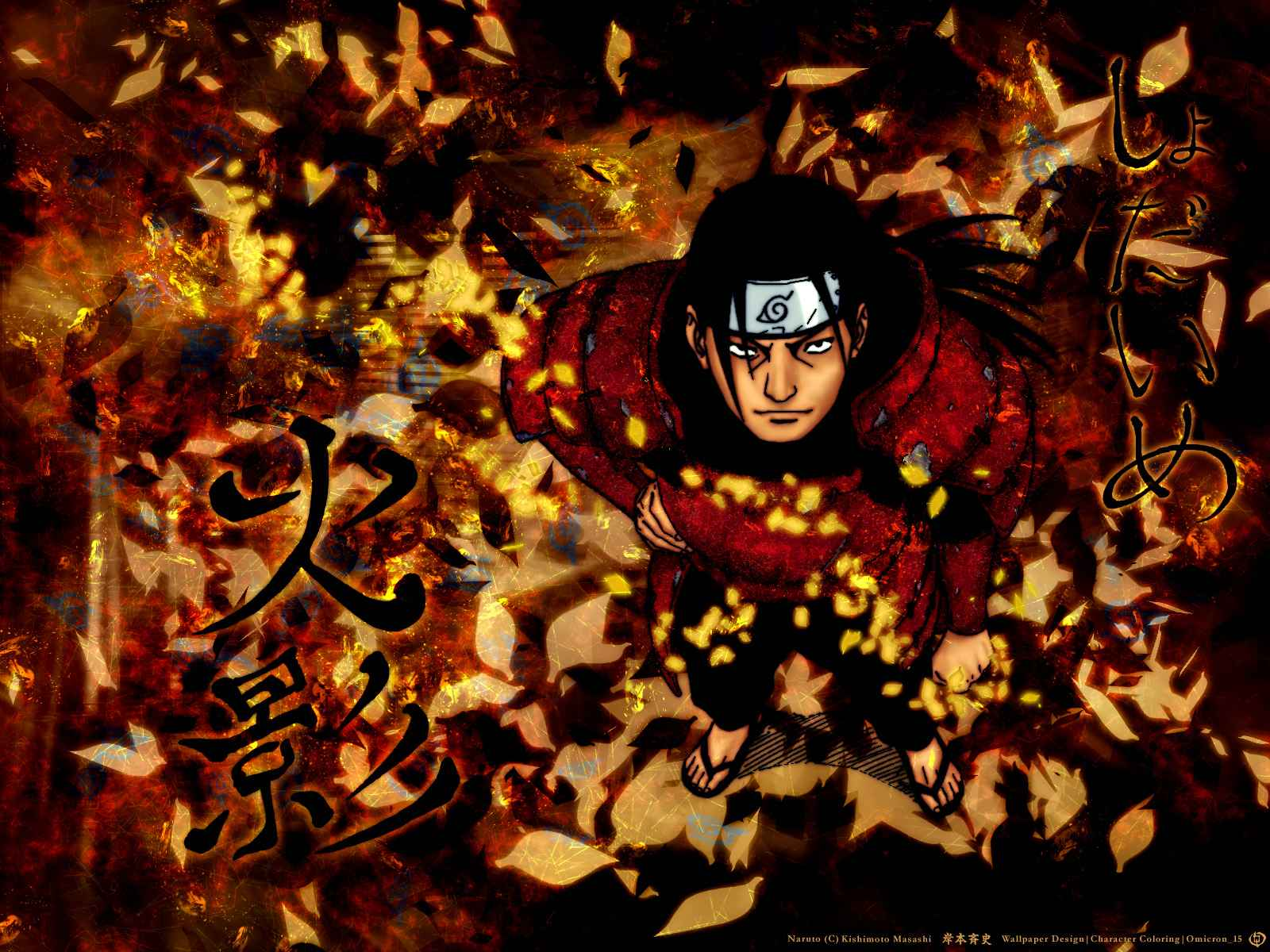 naruto wallpapers for computer