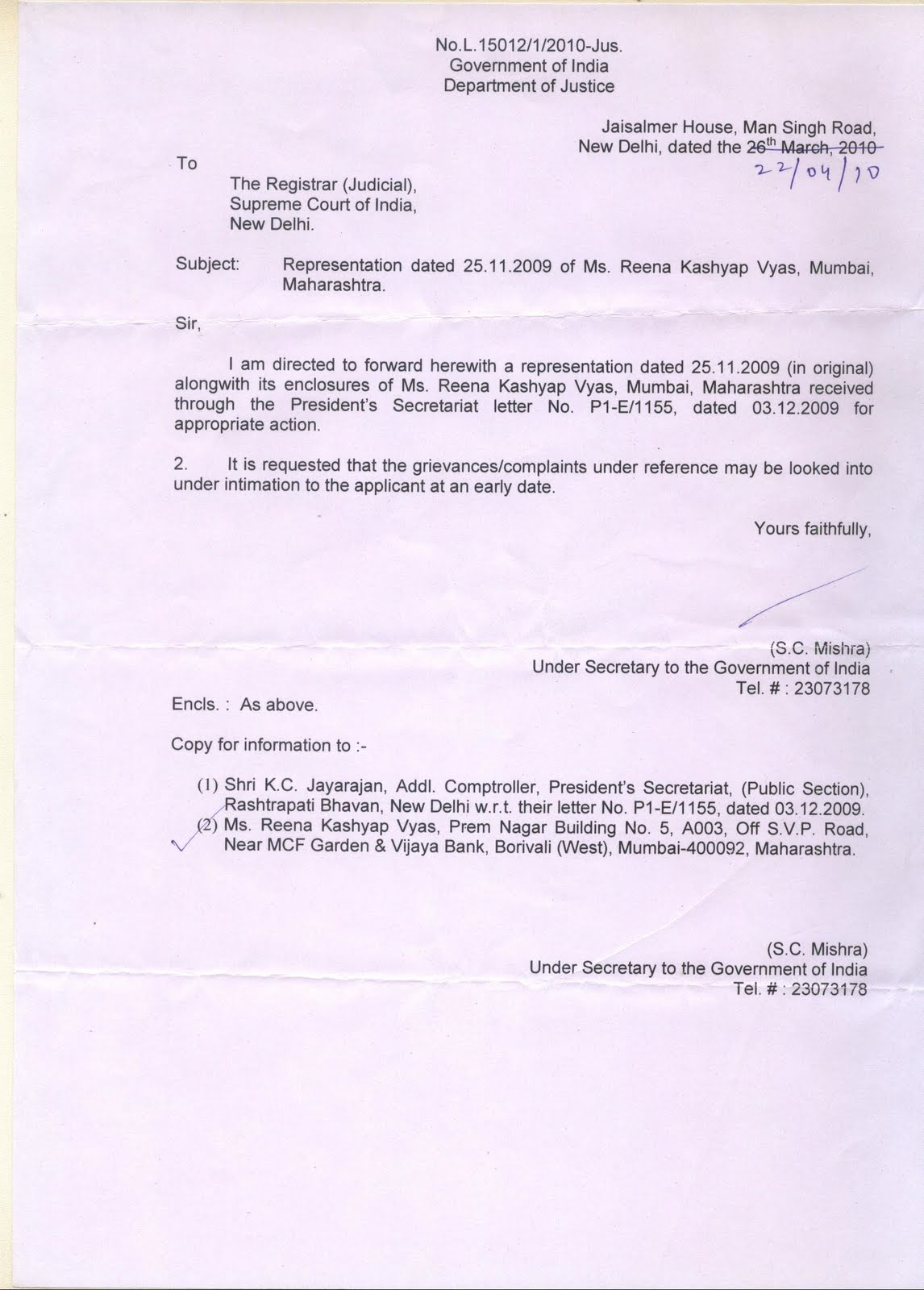 New horizon of corruption at mumbai india may 2010 letter petitionpublic interest litigation 2 honorable president of india to evoke the powers provided under article 143 of the constitution spiritdancerdesigns Images