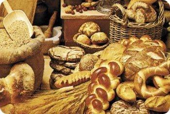 Panadería, pastelería y bodega El Pacifico