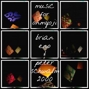 diseño libre de carátula musical: Brian Eno (creada por pepeworks)
