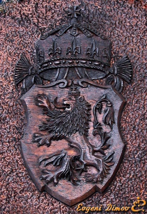 Царски герб