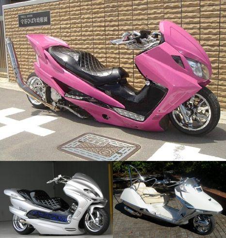 [scooter_9.jpg]