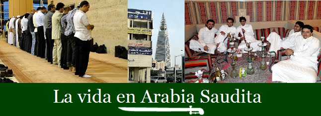 La vida en Arabia