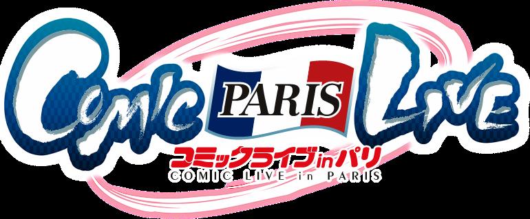Comic Live in Paris