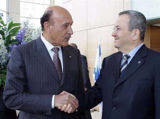 اجتماع في تل أبيب يوم 12 مايو أيار 2008. صورة لرويترز
