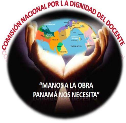 LOGO DE LA COMISIÓN NANCIONAL