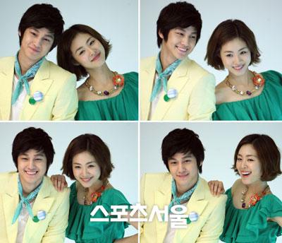 My Blog in BBFI: Kim Bum dates Lee Yeon Hee