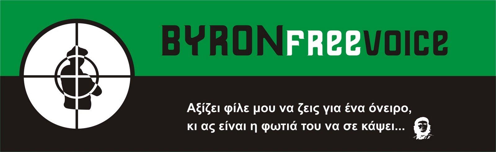 byronfreevoice