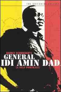 Idi Amin Portrayal In Media | RM.