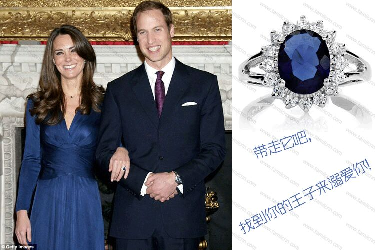 william and kate engagement ring picture. William#39;s engagement ring