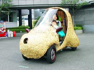 Unique Design Concept Car BamGoo Electric