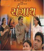 Sangaath Gujarati Natak Buy DVD