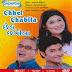 Chhel Chhabila - Gujarati Natak