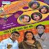 Man Gamtu Model - Gujarati Natak