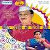 Ek Murakhne Evi Tev - Gujarati Natak