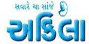 Akila News