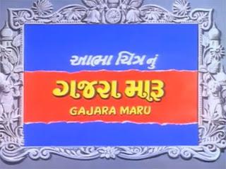 Gajara Maru watch online