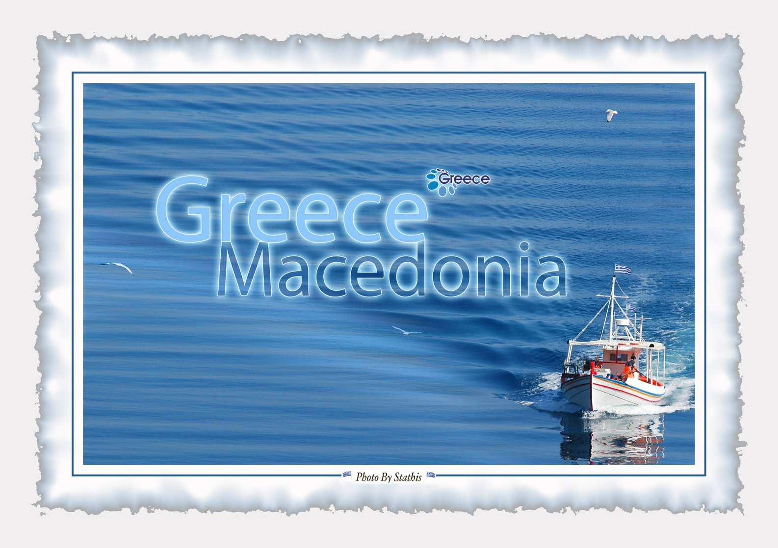 [Greece+Macedonia+mikro.jpg]