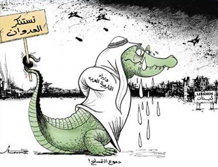 كاريكاتير مضحك التماسيح