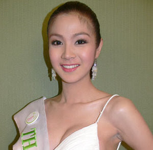 Tanyarat Jirapatpakon Vencedora Do Concurso Miss International
