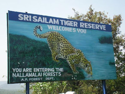 Srisailam Tiger Reserve - AP Forest Department