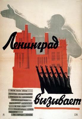 Ленинград вызывает!..»,  Неизвестный художник, 1930