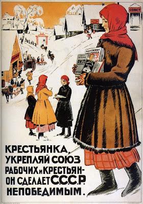 Крестьянка, укрепляй союз рабочих и крестьян...