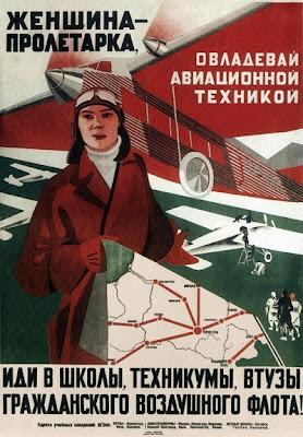Женщина-пролетарка, овладевай авиационной техникой...,  Бри-Бейн Мария Феликсовна, 1931