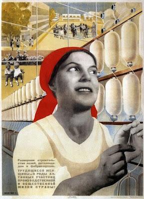Трудящиеся женщины — в ряды активных участников производственной и общественной жизни страны!..,  Пинус Наталия Сергеевна, 1933