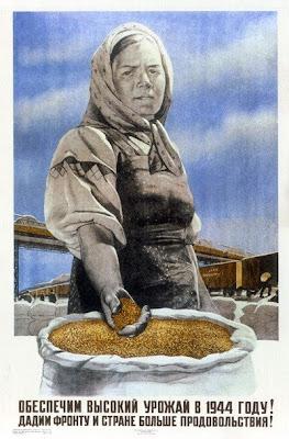 «Обеспечим высокий урожай в 1944 году!,  Корецкий Виктор Борисович, 1944