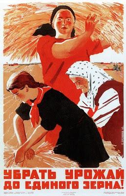 Убрать урожай до единого зерна!,  Еремина Татьяна Алексеевна, 1941