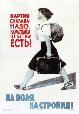 Партия сказала: надо, комсомол ответил: есть! На поля, на стройки!,  Большакова Ирина Ивановна ,  Смирнов Вячеслав Семенович, 1963