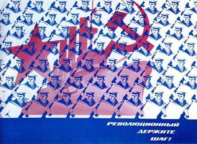 агитплакат  Революционный держите шаг!,  Жабский Владимир Филиппович, 1975