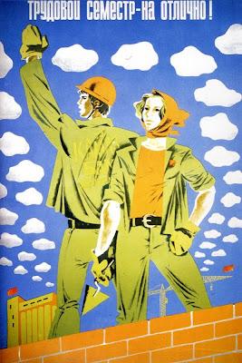 Плакат работы - <br />Трудовой семестр — на отлично!,  Овасапов Игорь Тигранович, 1975