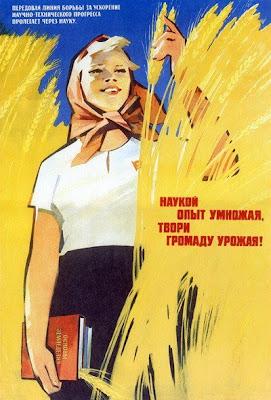 Плакат день ЗНАНИЙ Наукой опыт умножая, твори громаду урожая!,  Сачков Владимир Васильевич, 1986