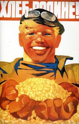 лозунги плакаты Хлеб — Родине!,  Кононов Владимир Гаврилович, 1978
