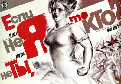 плакаты труд - Если не я, то кто?,  Тарасова Людмила Семеновна, 1987