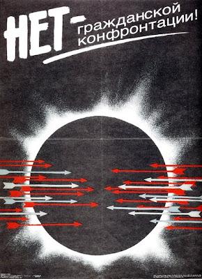 переделанные плакаты - Нет — гражданской конфронтации!,  Уткин Александр Петрович, 1990